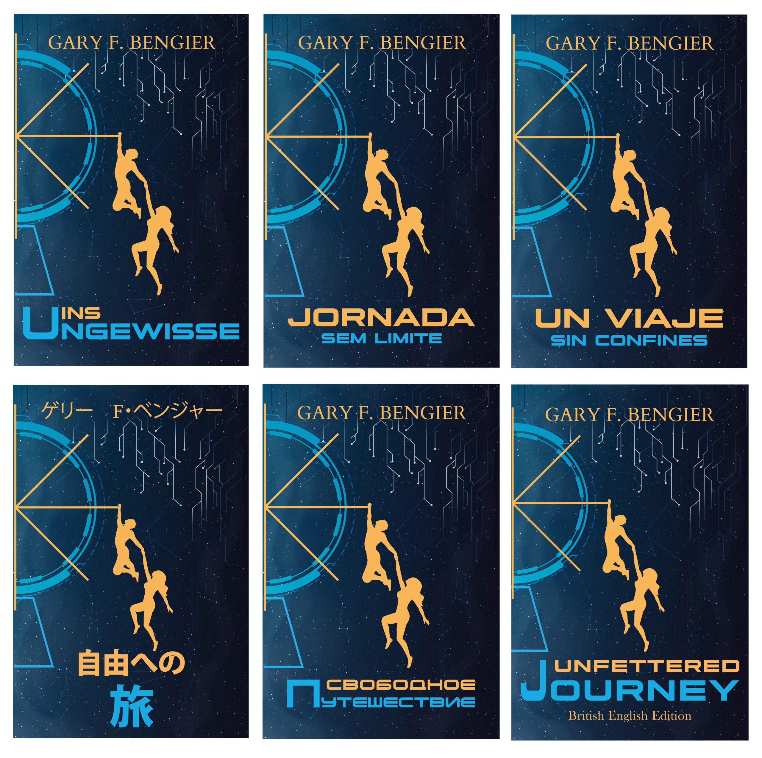 All Intl Books released Jan-July